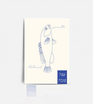 Shana Tova – Fish